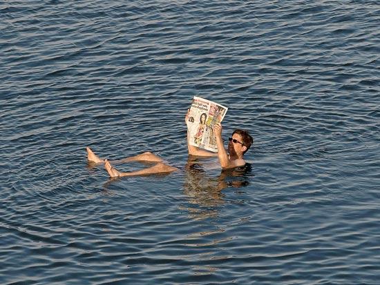 ים המלח / צלם: יחצ
